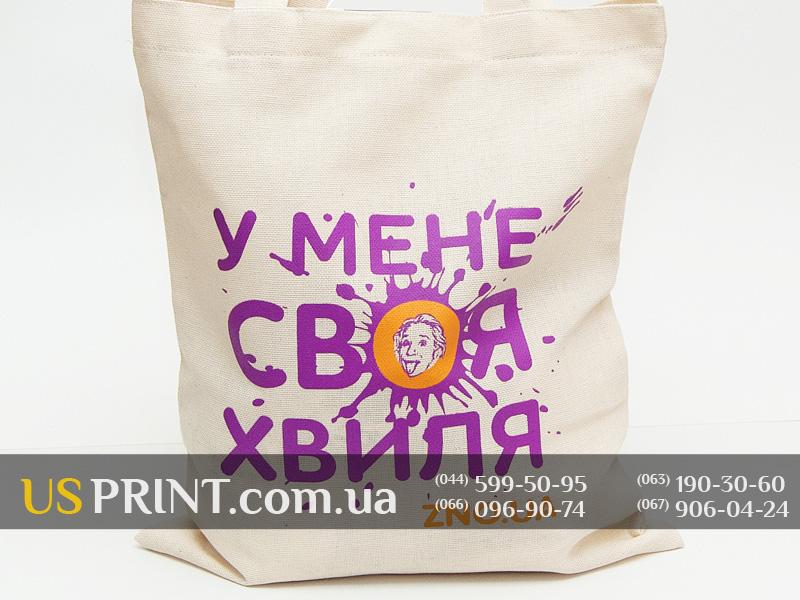 эко-сумки с печатью и без