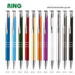 ручки Arigino